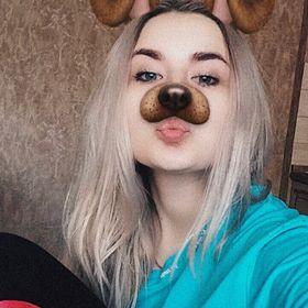 Diana Levitskaya