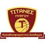 Τιτάνες Καλαθοσφαιριστική Ακαδημία