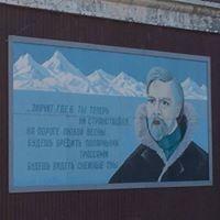 Leonid Timoshenko