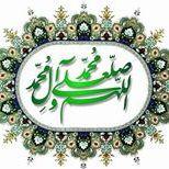 Sayed Alavi-Moghaddam