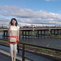 Shiho Iwadare