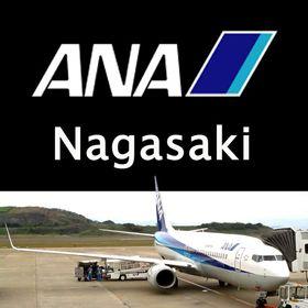 ANA Nagasaki