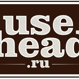 Use Head
