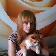 Galina Tsyganova