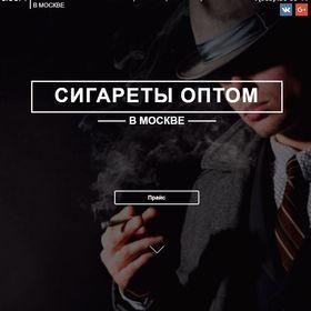 Сигареты оптом и в розницу SIGOPT