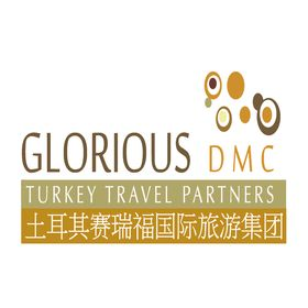 Glorious DMC Travel