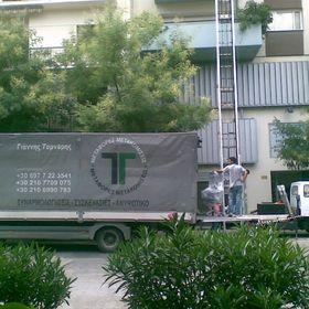 Τορνάρης Μεταφορική Μετακομίσεις, Μεταφορές, Αποθηκεύσεις