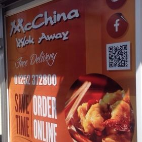McChina Wok Away