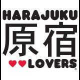 The World of Harajuku