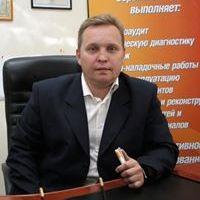 Vitaliy Fedotovskih