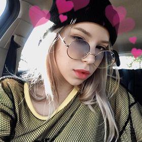 Ines Arnaut