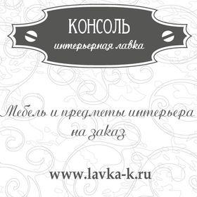 Токарев Аексей