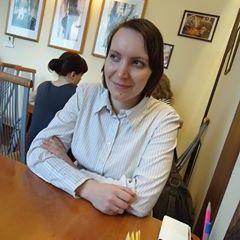 Валентина Аминова