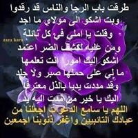 جنه محمد