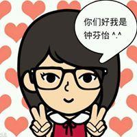Fany Zhong