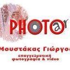 Giwrgos Moustakas