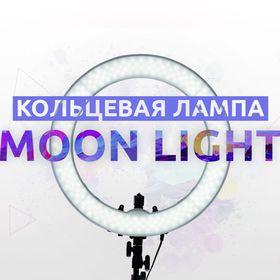 Кольцевые лампы moonlight