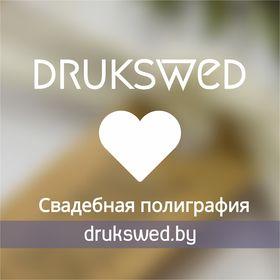 Drukswed