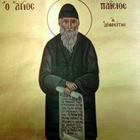 Stelios Sachinidis