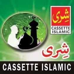 Shree Cassette Islamic
