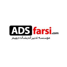ADSfarsi.com