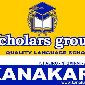 Scholars Kanakari