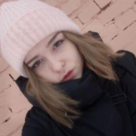 Yana Faier