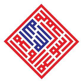 American Islam, Inc.