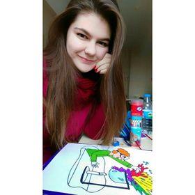 Emine Yavas