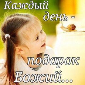 Литвинова Людмила