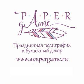 A PAPER GAME |Приглашения и декор