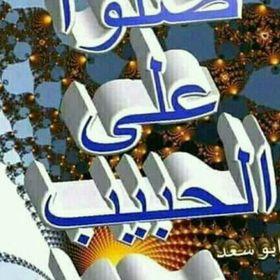Nahed Zahran