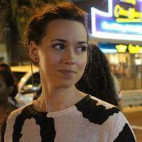 Ania Kurek