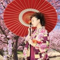 Yuko Nishihara