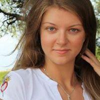 Olga Neskina