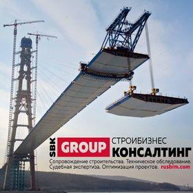 Construction Business Consulting RUSBIM.com