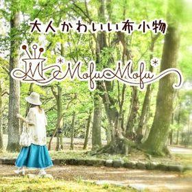 大人かわいい布小物 MOFU MOFU