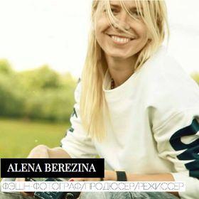Alena Berezina