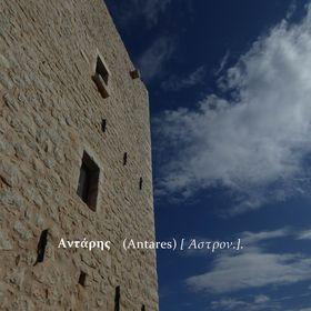 Antares Hotel Mani, Greece