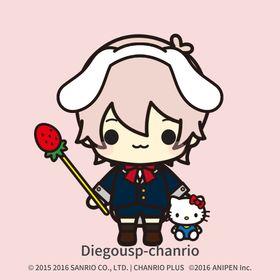 Diego pinkberry