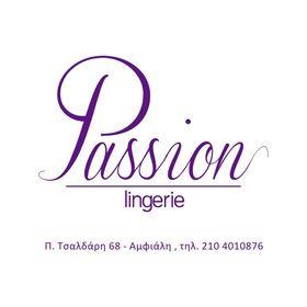 passion lingerie Αμφιάλη