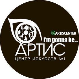 """Центр Искусств №1 """"АРТИС"""" Уроки Вокала, Гитары, Ударных, Фортепиано, Бас-гитары."""