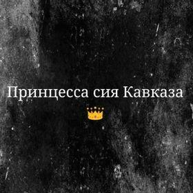 Хачатрян Татьяна
