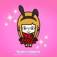 Ryoko Yamamoto
