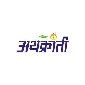 Navi Arthkranti