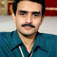 Chandra Mohan Mishra