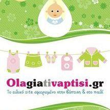 Olagiativaptisi.gr