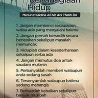 M Husnie Allianz
