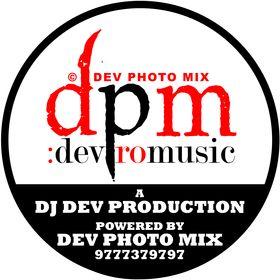 DEV PHOTO MIX