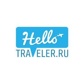HelloTraveler